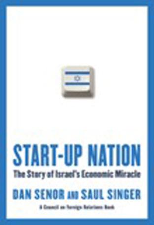 startup-nation-2