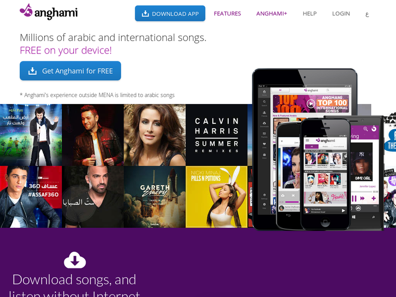Images from Anghami
