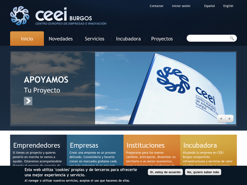 Images from CEEI Burgos