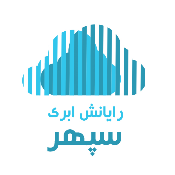 Sepehr Cloud Computing