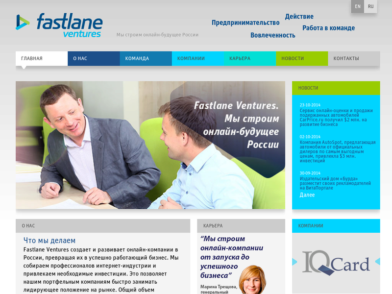 Images from Fastlane Venture