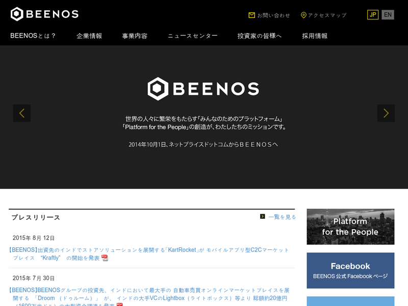 Images from Beenos