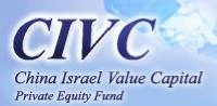 CIVC-China-Israel Value Capital
