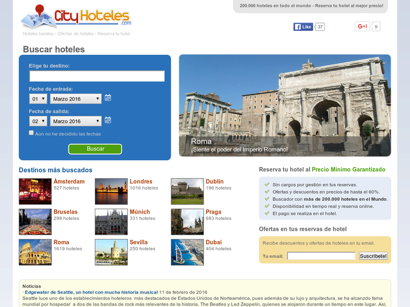 Images from CityHoteles.com