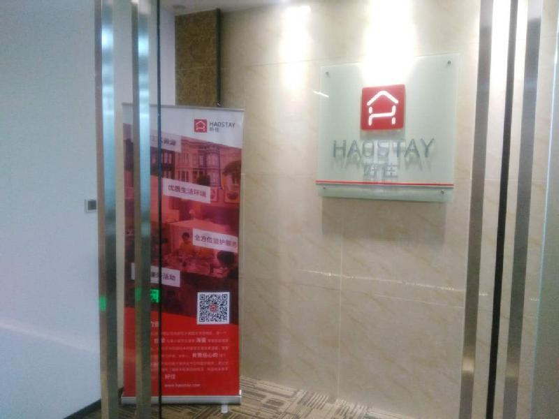 Images from Haostay