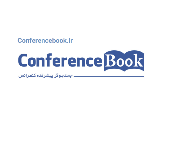 Images from Conference BooK