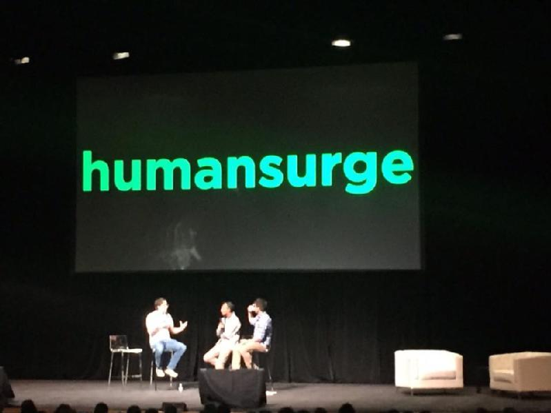 Images from HumanSurge
